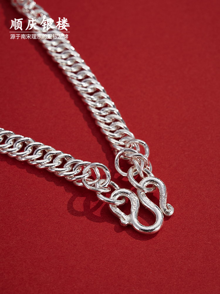 shun celebration of maharashtra S999 fine silver necklace sterling silver curb chain couple with boyfriend, handmade silver gift