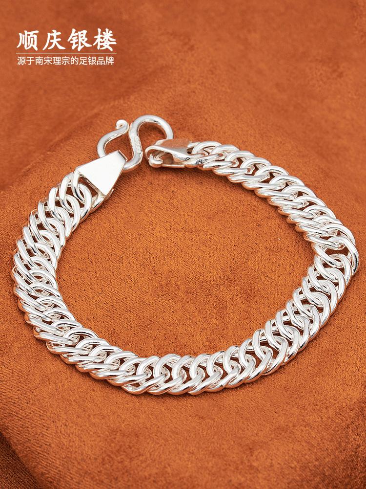 shun celebration of maharashtra S999 fine silver whip hand catenary men handmade fashion accessories boyfriend silver gift