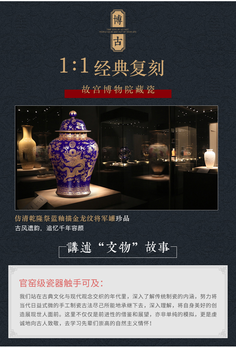 Jingdezhen ceramics archaize offering general blue paint dragon tank Chinese style living room TV cabinet porch is decorated furnishing articles