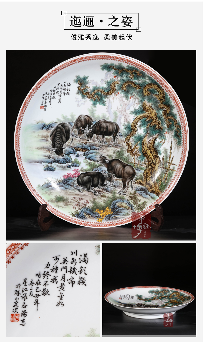 Roc hand - made pastel WuNiu TuShang plate of jingdezhen ceramic Chinese sitting room porch hang dish curio collection furnishing articles