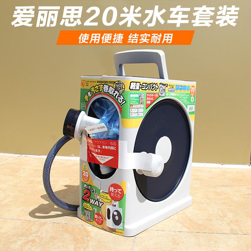 Айли мысль 20 метр простой коробка тип воды выхлопная труба водяное колесо полка лить цветок мойка шланг установите мойка лить орошать инструмент