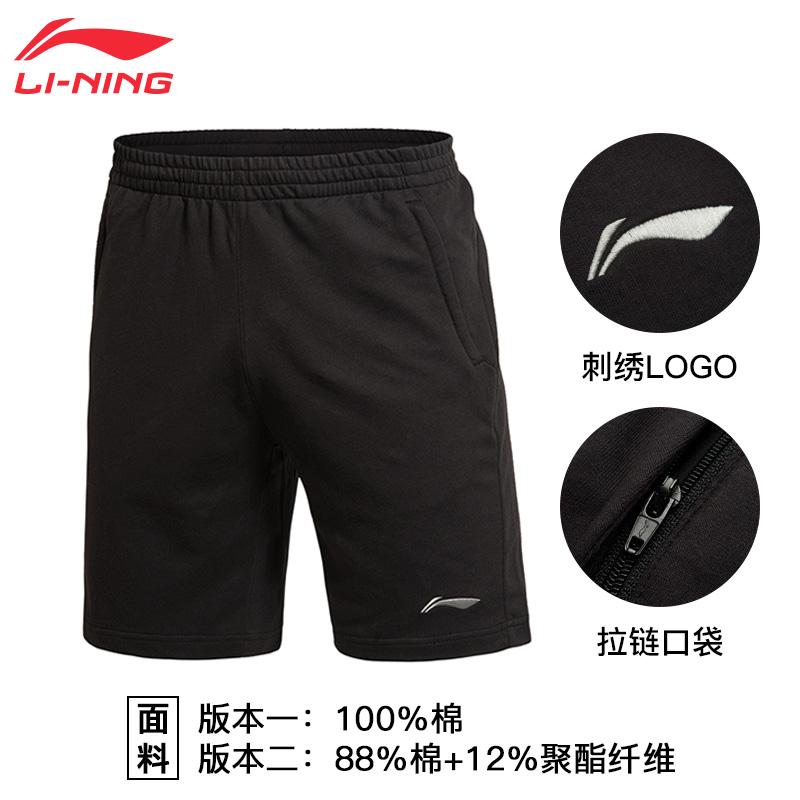 李宁休闲短裤男跑步五分裤宽松棉春夏季潮流健身跑步运动透气吸汗