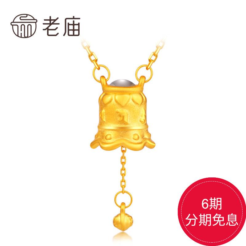 老廟黃金足金項鏈禪悅系列梵音六字真言-1064300020套鏈定價3D硬