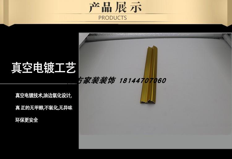 8.0mm装饰线条-阴角