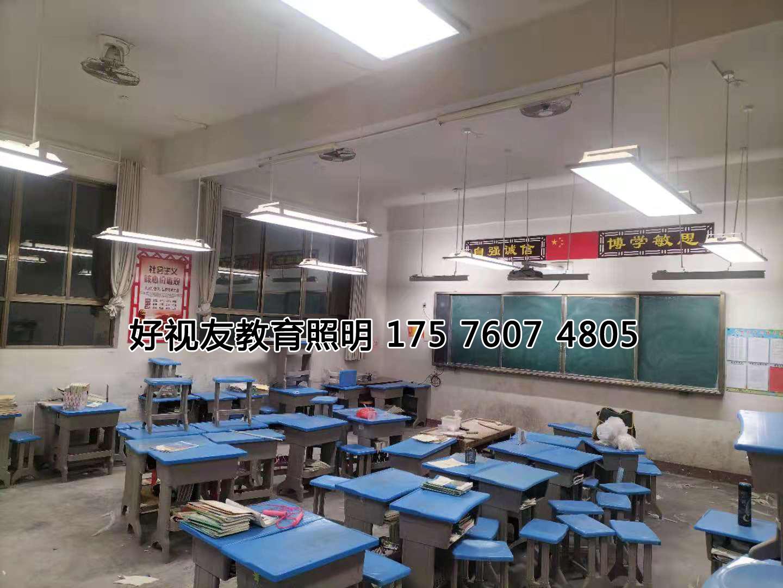 专用教室灯