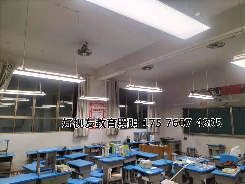 教室灯光照明国家标准