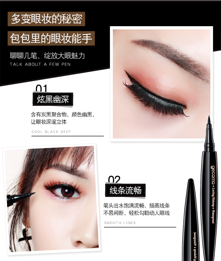 Beauty Essentials Long-lasting Non-staining Waterproof And Sweat-proof Seal Eyeliner 3 Sets Of Non-marking Big Eyes Fixed Makeup Beginner Eyeliner Sturdy Construction