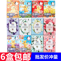 Taiwan bear baby clothing fragrance bag in addition to wardrobe room car staleness, mildew, moisture-proof aromatherapy package 6 boxes