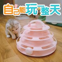 Игрушка кота кошка карусель автоматическая Забавный кот комплект Игрушка для кота, забавный кот, кот, кот, котенок, принадлежности