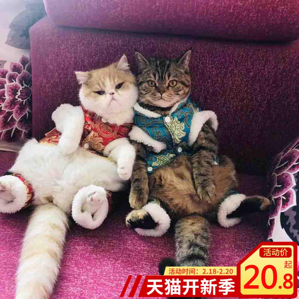 猫咪衣服新年唐装幼猫小奶猫英短宠物蓝猫过年喜庆保暖春节秋冬装