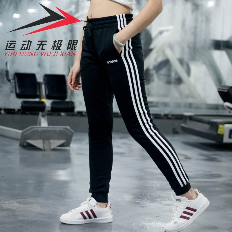 3aea1d00c2655 Adidas trousers closed mouth sports trousers 2019 summer DP2380 BK4638  S97115 97117