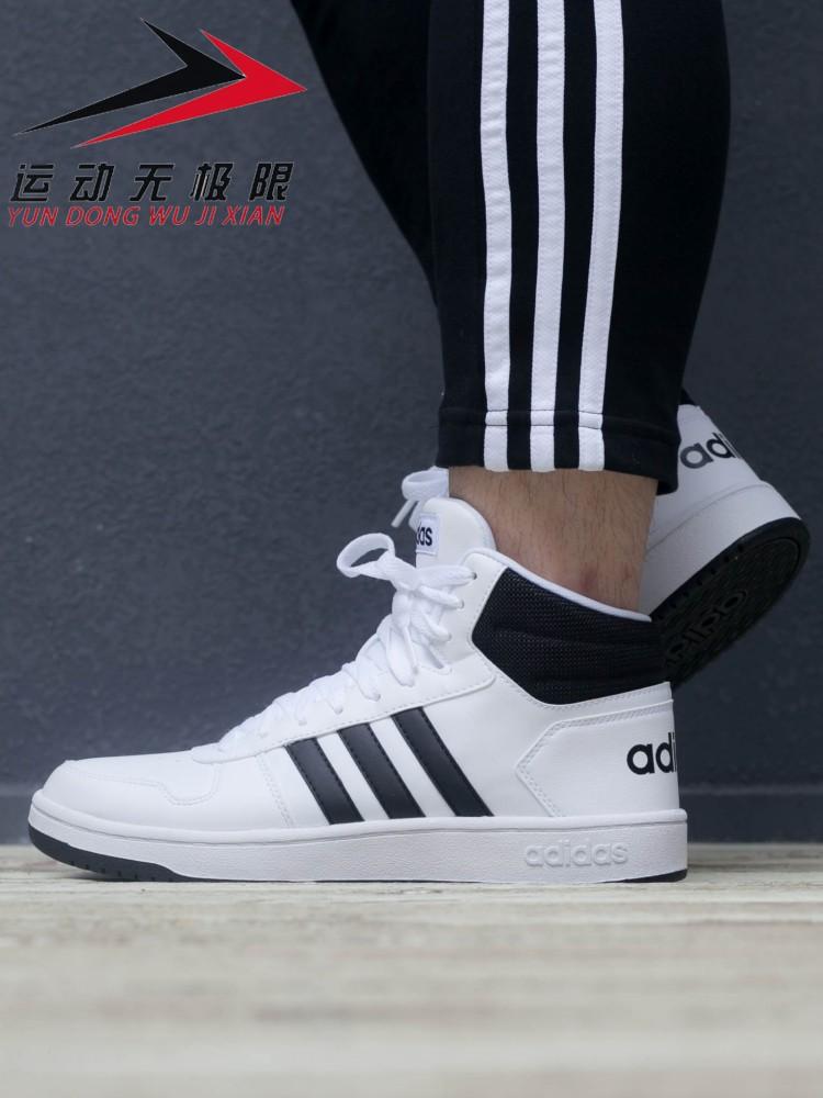 Giày nam Adidas NEO high-top giày da thể thao 2019 xuân mới BB7208 7209