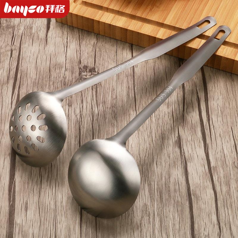 【拜格】不锈钢厨房套装