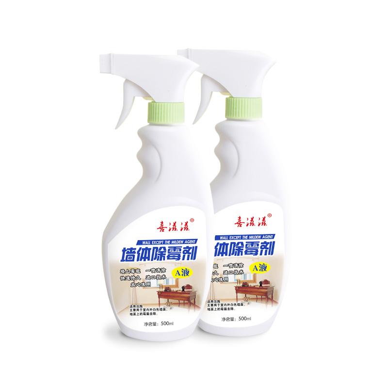 喜滋滋 墙体除霉剂 墙面除霉防霉斑霉菌清除剂