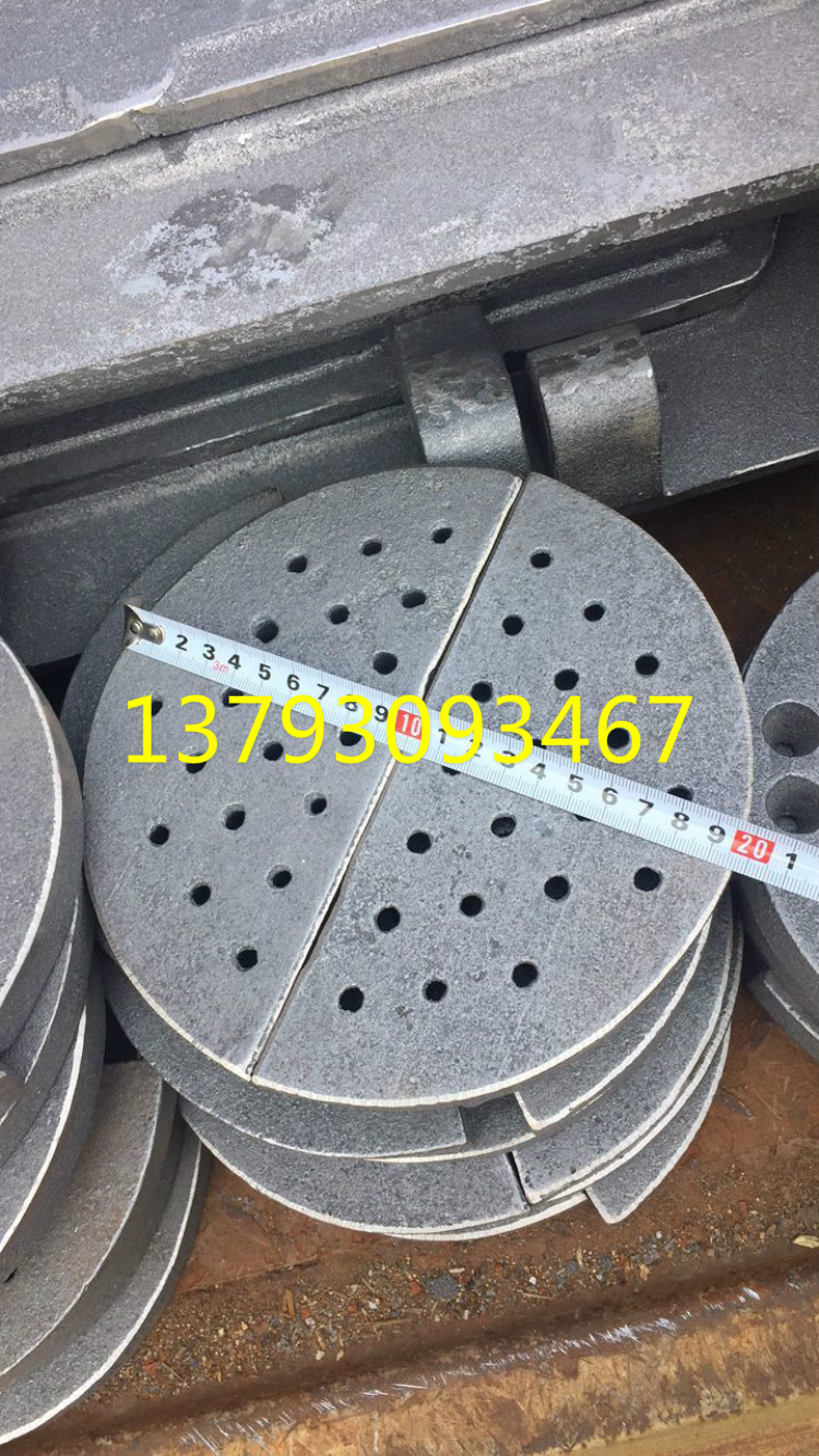 USD 14.29] Biomass particles round round eye of the furnace grate ...