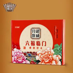 蛋黄莲蓉广式月饼330g6饼礼盒装