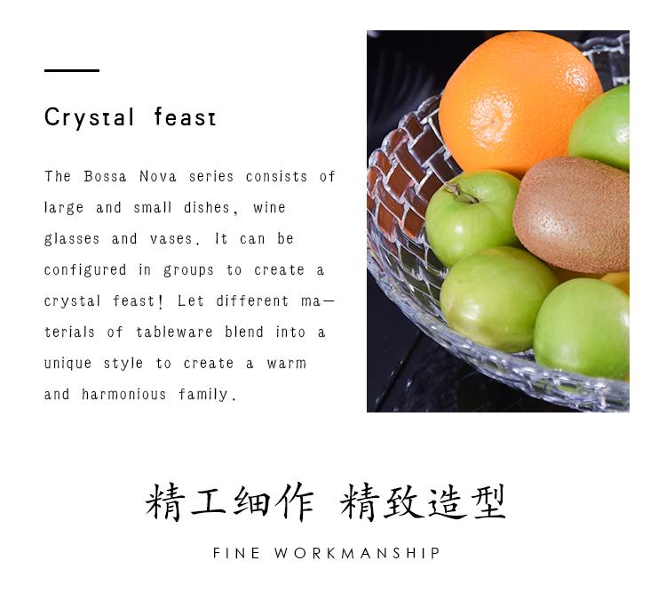 德国进口欧式创意水晶玻璃家用客厅零食盘糖果盘水果盘详细照片