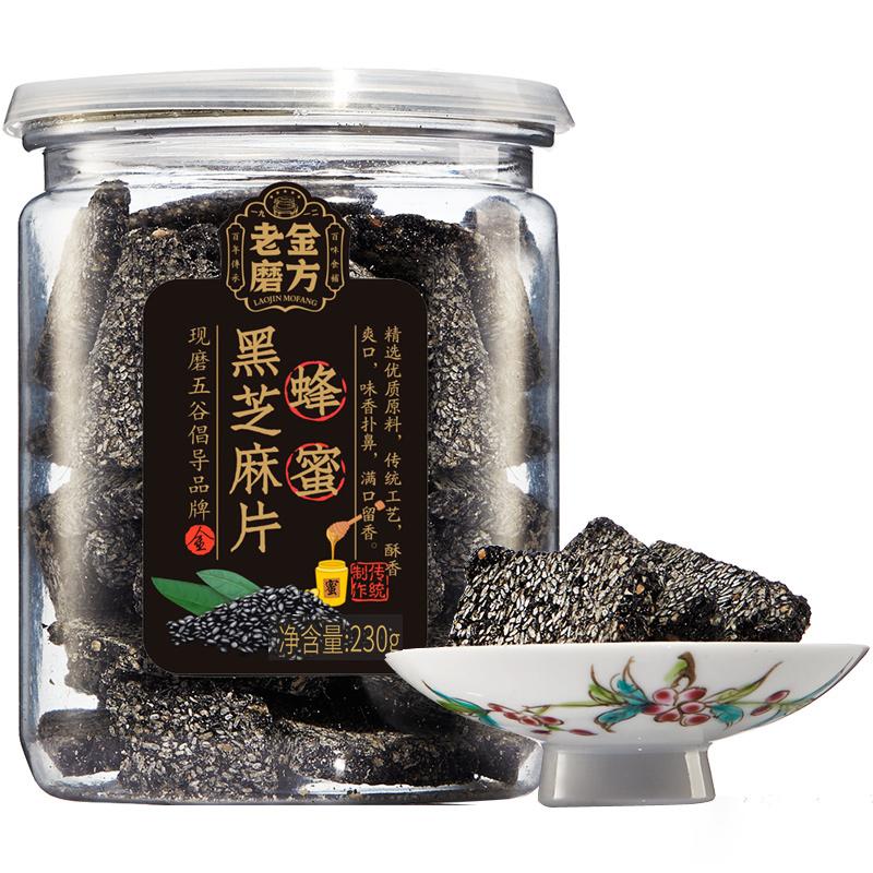 (过期)老金磨方旗舰店 【老金磨方】蜂蜜黑芝麻片230g 券后13.9元包邮