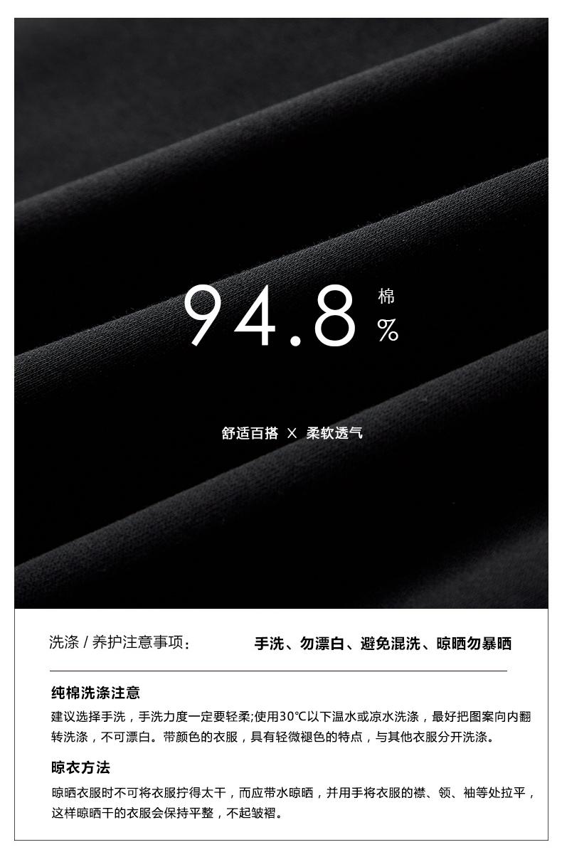 99853 130 2020春装纯棉卫衣(长期款)M-5XL 控208