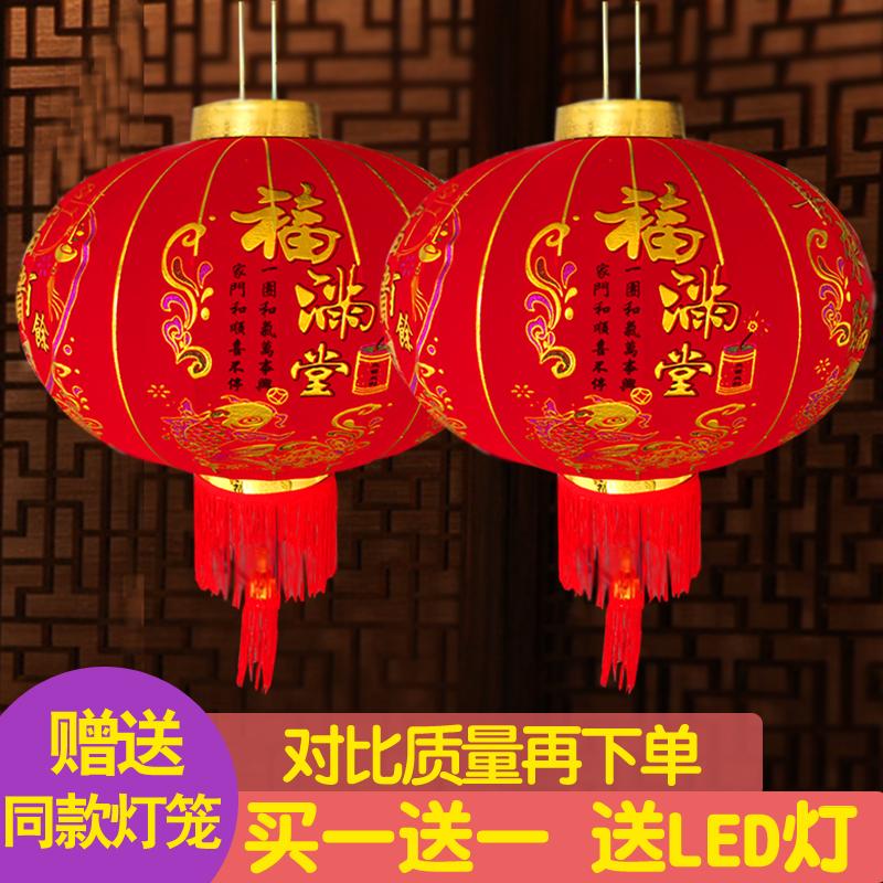 大红灯笼植绒挂饰户外防水发光阳台乔迁中式大门口春节新年灯笼
