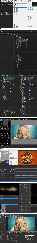 Win中文汉化-视觉特效和转场AE/PR插件 BCC 2021.5 v14.5.0