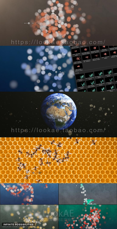 FCPX插件:自定义三维漂亮粒子发射器动画 ProEmitter + 视频教程 FCPX 插件-第2张