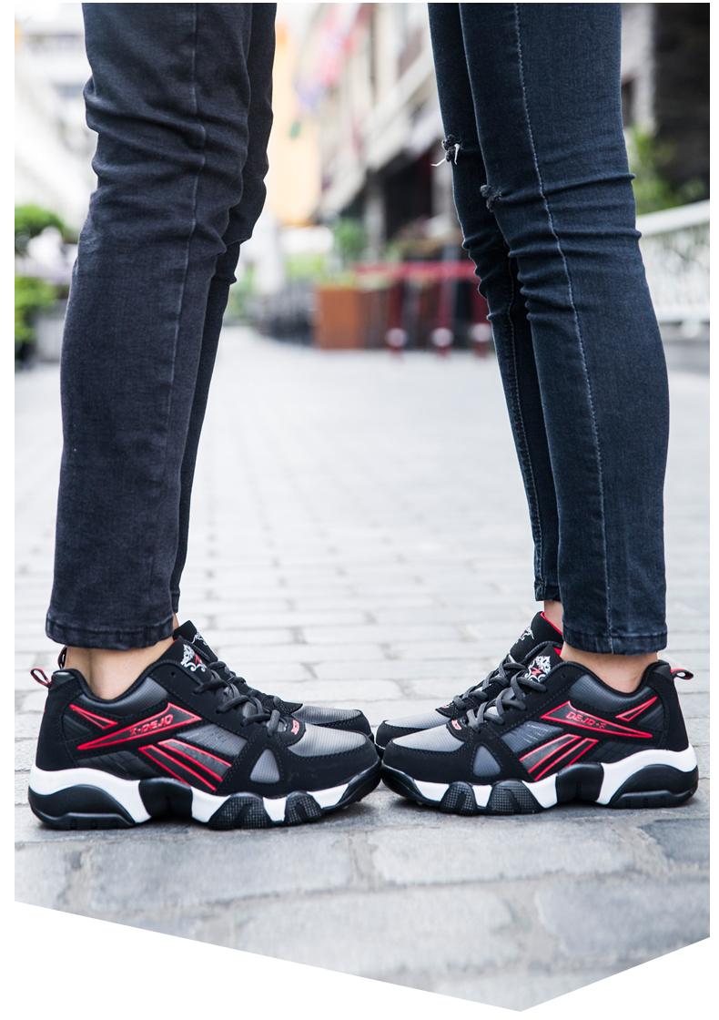 男鞋秋冬季厚底加绒保暖棉鞋黑皮面运动鞋子男士青少年大尺码旅游鞋详细照片