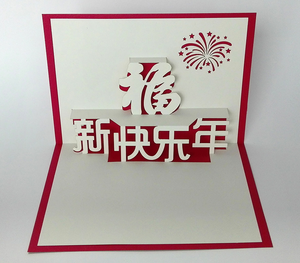 new year greeting card 2019 pig year greeting card three dimensional card business company personal