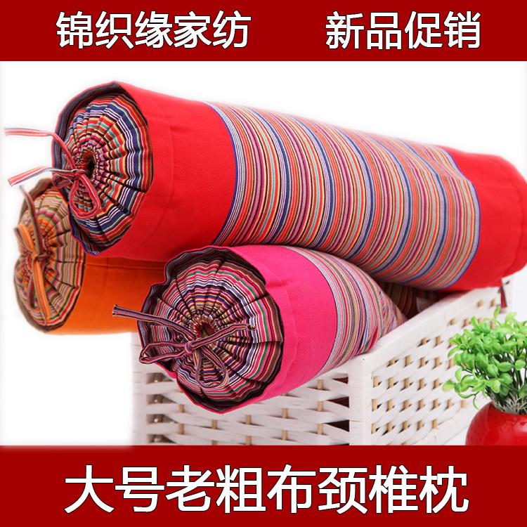 老粗布颈椎枕头护颈枕圆形糖果形枕头 荞麦壳全棉修复保健枕圆柱