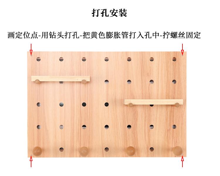 白色实木洞洞板定製原木质墙上置物架入户玄关墙面装饰收纳展示架详细照片