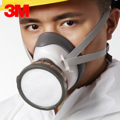 3m anti viral mask
