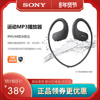 SONY / Sony NW-WS413 Wireless Non-Bluetooth Swimming Sports Running MP3 Player Men and Women's Head Duty In Ear Waterproof Sweat Tattoo Specialized underwater Dive Walkman