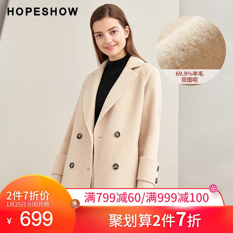 红袖冬装2018新款宽松羊毛呢子大衣女小个子中长款双面呢短款外套