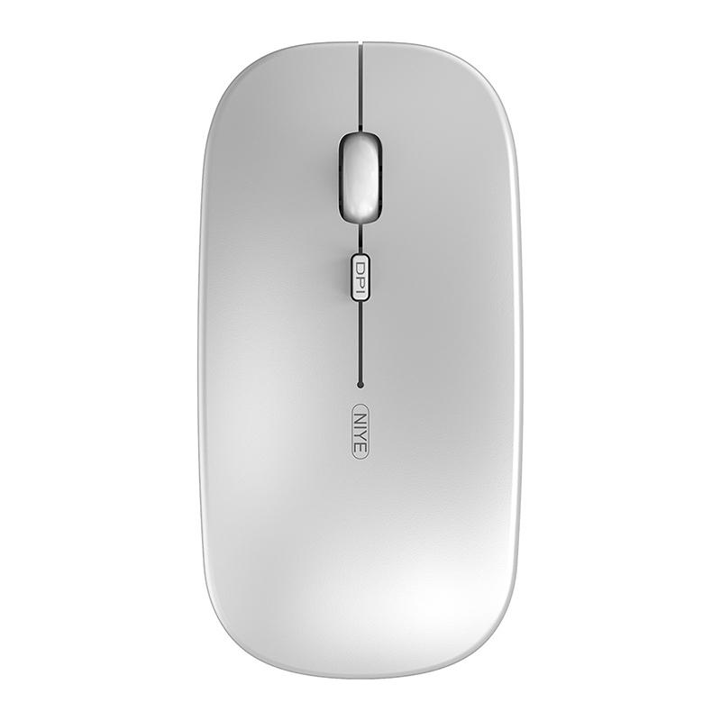 Huawei/华为耐也无线鼠标无声静音可充电式蓝牙双模5.0女生无限办公适用苹果Mac小米戴尔iPad笔记本台式电脑
