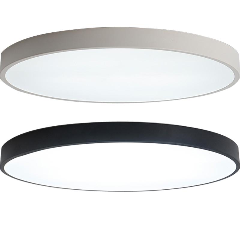 现代简约LED吸顶灯饰圆形客厅卧室三室两厅智能全屋套餐组合灯具