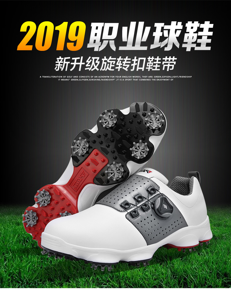 Professional sneakers, golf shoes, men's sneakers, waterproof rotary  buttons, shoelaces, anti-skid fixed movable nails