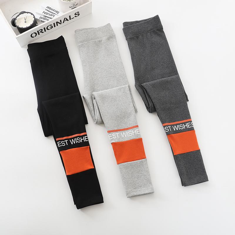 Khâu màu quần legging thể thao phụ nữ mặc ngoài mùa hè phần mỏng bó sát chín điểm tương phản màu sọc quần quần thủy triều - Quần tây thường