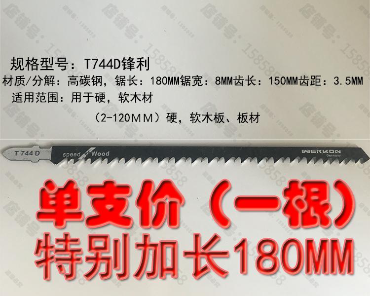 Серый Длинный резкий 180 мм один поддержка