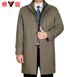 Yalu middle-aged and elderly windbreaker men's autumn and winter clothes add fertilizer to increase mid-length coat dad wear wool liner thick cotton