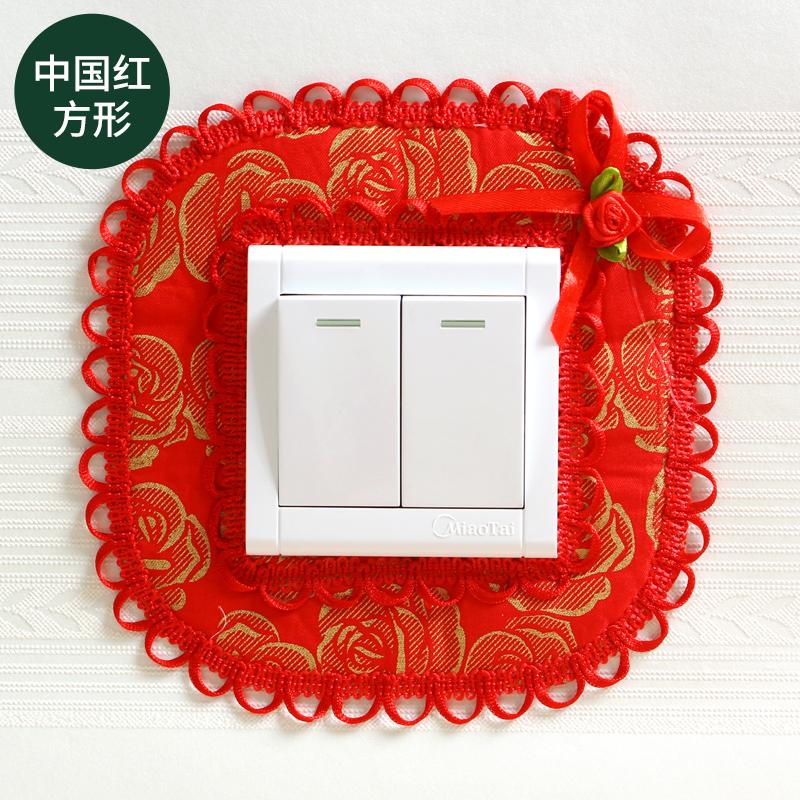 Китай красный - квадратный