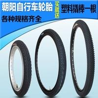 Велосипедное колесо Chaoyang шина 12/14/16/18/20/22/24/26 дюйма X1.50 / 1.75 / 1.95 внутри и снаружи шина