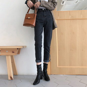 2020 new winter black and gray jeans pants female feet was thin loose waist straight pants nine points radish father