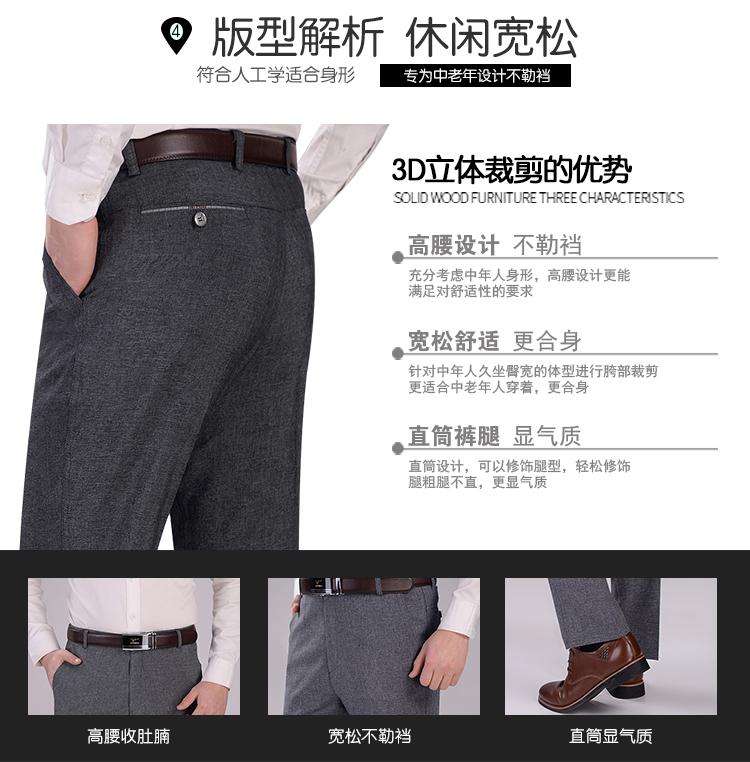 Người đàn ông trung niên của quần mùa hè phần mỏng trung niên quần kích thước lớn của nam giới thường cao eo quần lỏng quần cha