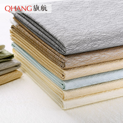 Qi Hang plain wall cloth seamless bedroom living room simple modern European non-woven fabric background wall silk wall cloth cloud shallow