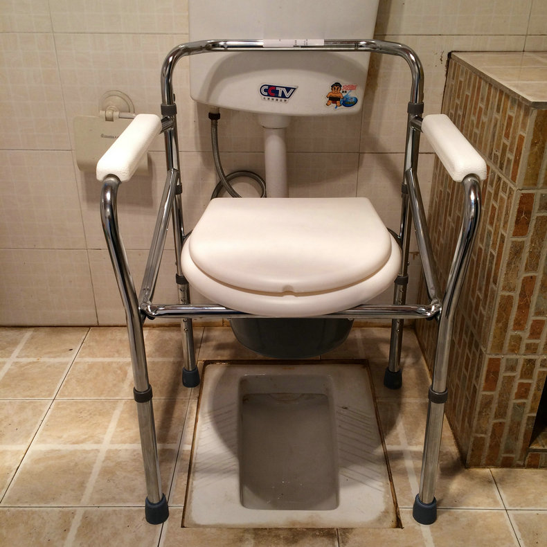 USD 184.92] Pregnant woman elderly disabled patient handrail toilet ...
