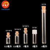 Тайвань классический 1 мл регулируемая бутылка эфирного масла / стеклянная бутылка для хранения / бутылка DIY желание 10-миллиметровый штыковой затвор диаметром