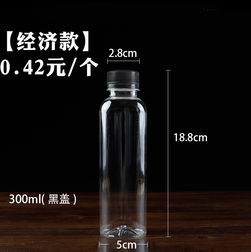 Economic Model 300ml Straight Bottle 140 [black Cover]