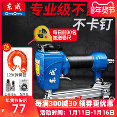 Dongcheng Air Nailer...