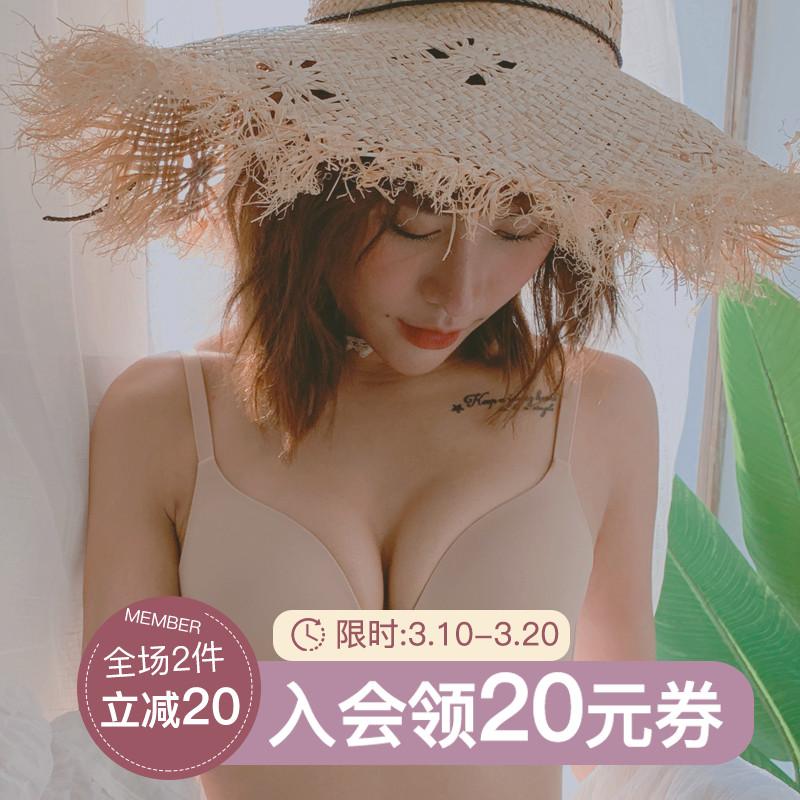 Đồ lót nữ không có vòng thép tập hợp ngực nhỏ gợi cảm liền mạch cup cup cô gái sinh viên đồ lót mùa hè nữ mỏng - Now Bras