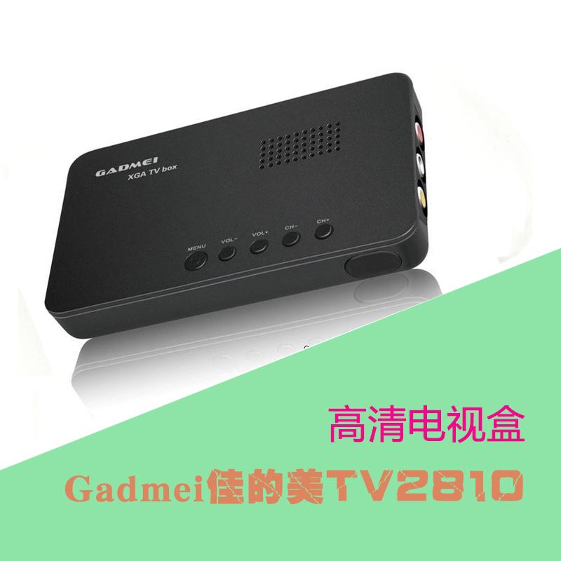 Gadmei/хорошие США TV2810 высокая Ясная коробка AV телевидения преобразовывает индикацию компьютера VGA жидкокристаллическую для того чтобы наблюдать телевидение